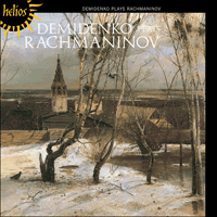 Cover of CDH55239 - Rachmaninov: Demidenko plays Rachmaninov