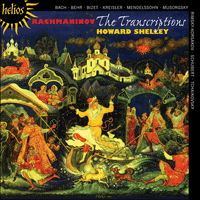CDH55458 - Rachmaninov: The Transcriptions