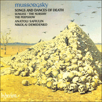 Cover of CDA66775 - Musorgsky: Song Cycles