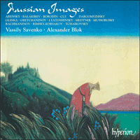 Cover of CDA67105 - Russian Images, Vol. 1