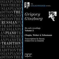 APR5672 - Grigory Ginzburg � His early recordings � 2