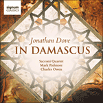 Dove: In Damascus & other works