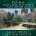 Cover of 'Brahms: String Quartet & Piano Quintet' (CDA67551)