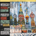 Cover of 'Prokofiev: Visions fugitives & Sarcasms; Musorgsky: Pictures from an Exhibition' (CDA67896)