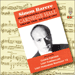 'Simon Barere – His celebrated live recordings at Carnegie Hall, Vol. 2 – 9 March 1947' (APR5622)