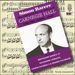 'Simon Barere – His celebrated live recordings at Carnegie Hall, Vol. 4 – 1949' (APR5624)