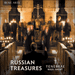 'Russian Treasures' (SIGCD900)