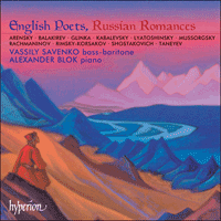CDA67274 - English Poets, Russian Romances