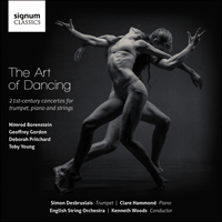 SIGCD513 - The Art of Dancing