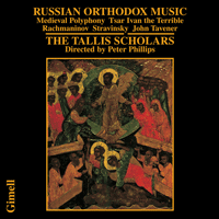 CDGIM002 - Russian Orthodox Music