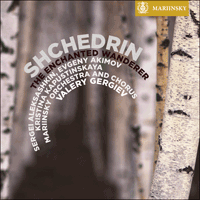 MAR0504 - Shchedrin: The Enchanted Wanderer