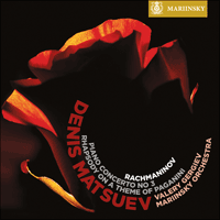 MAR0505 - Rachmaninov: Piano Concerto No 3